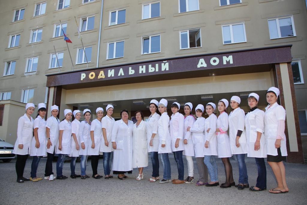 Котовского 55 центр охраны здоровья детей запись на прием к врачу